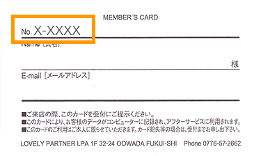 anvers member's card